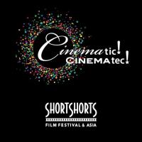 ショートショート フィルムフェスティバル & アジア2017とSHIPSがコラボレーション コラボTシャツ&ノートブックプレゼントも!