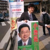 5/16小池晃演説会のボードをもって相武台前駅で宣伝/鎌倉でたけのひろこさん4月17日(月)のつぶやき