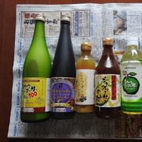 沖縄の産品