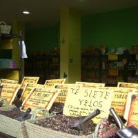 【(多分)格安スペイン旅行】(17)グラナダの街。