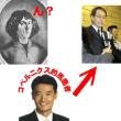 小嶋はコペルニクス的馬鹿者:横浜市長
