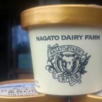 蓼科山荘より 夏季限定アイスクリーム販売開始