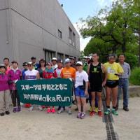 5/28(日)、「3クラブ交流会」 最長20キロ! みいちゃん11キロ!