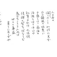 「あっぱれカラス君」 (5)