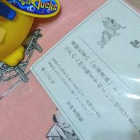 横浜美術館のミュージアムショップにてにて