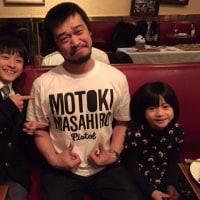 『最後のあめりかの大砲』 〜西川組の皆様に心からの感謝の気持ちを込めて〜