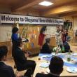 アメリカ・ブラジル訪日文化研修団歓迎会