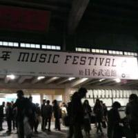 WARNER MUSIC JAPAN 40TH ANNIVERSAY~100年MUSIC FESTIVALに寄せて~