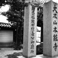 京都寺町で 震度3でも怖かった