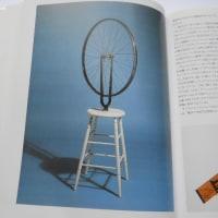 デュシャン『自転車の車輪』