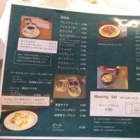 *米子の本屋さんにあるカフェ* BOOK&CAFE SUGISHIMA
