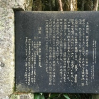 富山、長野、岐阜へ行ってきました(^^♪