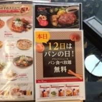 パンの日 in バケット(サンマルク)