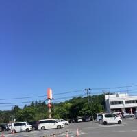 晴れてるぞ〜〜〜!
