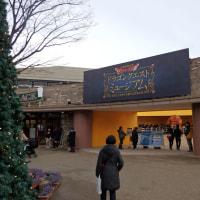 ドラゴンクエストミュージアム