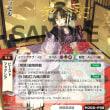【モンコレ20th/今日のカード/金狐のヴァッセル】 06/13