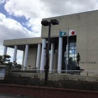 武豊書道会図書館展へ