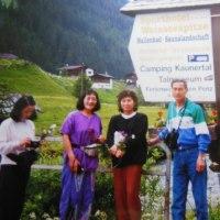 アルプスへ<To the Alps where I'll go, now.>