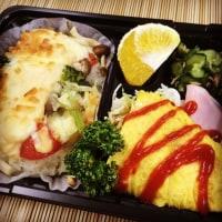 6月29日の配食サービスお弁当