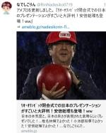 【リオ五輪閉会式】安倍総理がマリオのコスプレ?マジだったwww