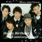 SMAPデビュー25周年おめでとう(≧∇≦)/