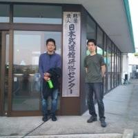 千葉県合気道連盟総会合宿