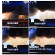 中国福建省で見えた恐ろしい雨雲