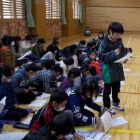 2月28日 児童総会!