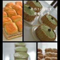 5月28日Cake&Desert+特パンクラス