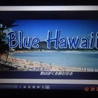 その1 BlueHawaii