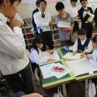 10/27 3白・4赤研究授業