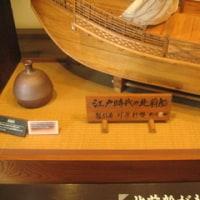 北前船(きたまえぶね)
