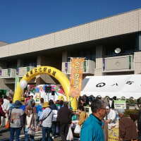 八百津の秋祭り ~産業文化祭~