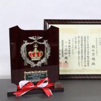 全国推奨観光土産品審査会で特別審査優秀賞を受賞いたしました