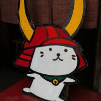 三成の城=佐和山城&ひこにゃんの城(?)=彦根城 etc. 探訪レポート