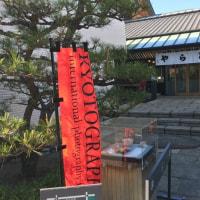 SAKURA & KYOTO GRAPHIE international photography festival