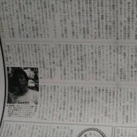 THIS IS 甄子丹(103) 「香港電影通信」掲載のドニー兄貴初インタビュー記事発掘!