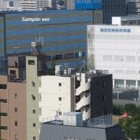錦糸町上空から東京スカイツリー... -撮り歩記-