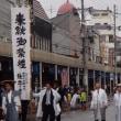 祭の後の街並み
