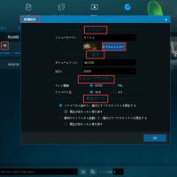 Nexus10で撮影した動画をDVDに書き込む方法