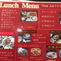 中華料理  香港