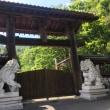 扇山〜百蔵山、そして名勝の猿橋