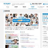 2015新卒採用サイト オープンしました