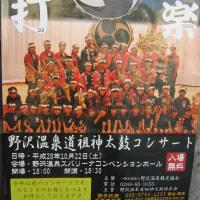 来週末  「道祖神太鼓演奏会」 無料で~す!(^^)!
