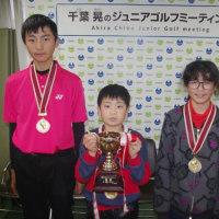 第271回ジュニア競技会5.7開催