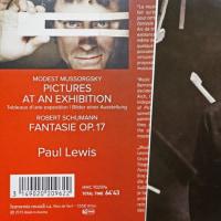 ポール・ルイス(ピアノ) ムソルグスキー「展覧会の絵」 シューマン「幻想曲」 賛