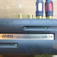 「ローランド USBオーディオインターフェース UA-1X EDIROL Roland」を買取させていただきました(#^.^#)