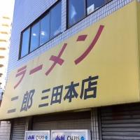 東京ラーメン 其の弐