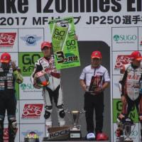 全日本ロードレース選手権第3戦SUGO大会