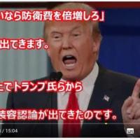 (6/14-2) 動画 : 「日本の核武装」が現実になる可能性があると指摘…